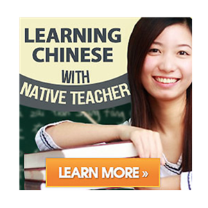 learn to speak Chinese
