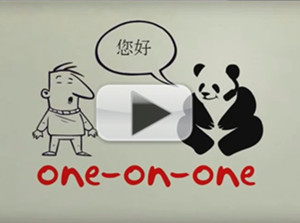 learn to speak Chinese wtih native tutor